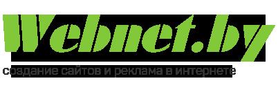 Webnet.by
